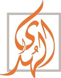 AlHuda CIBE - Logo
