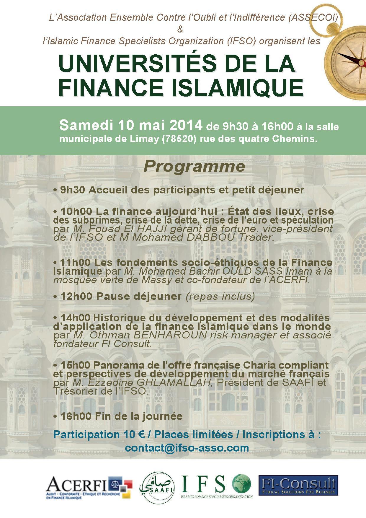 Université de la finance islamique