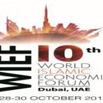WIEF-Logo1